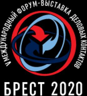 V Międzynarodowe Targi Kontaktowe B2B BREST 2020
