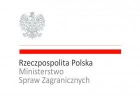 Zaproszenie na seminarium nt. realizacji projektów współfinansowanych przez EBOR, 7 luty 2017 r., Warszawa